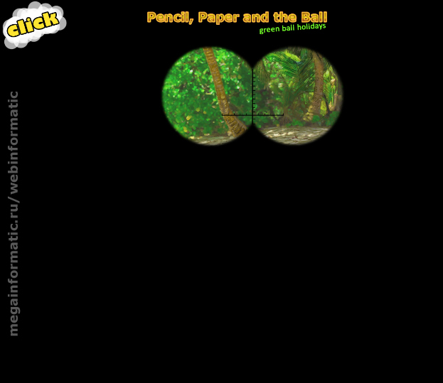 Pencil Paper and the Ball | logic arcade | MULTIPLAYER | megainformatic play online играть онлайн